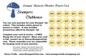 Stampers Clubhouse Reward Punch Card